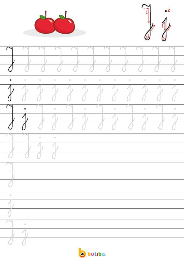 Nauka Pisania Dla Dzieci Szablon Z Literą J
